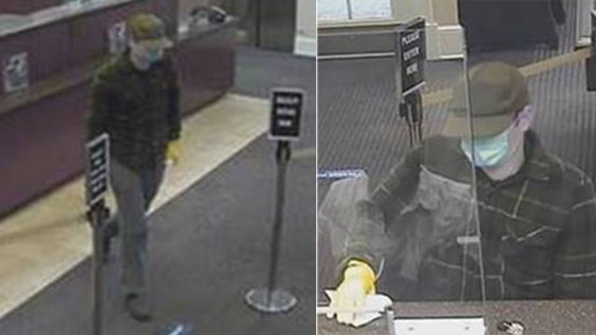Police asking for public's help identifying suspect who attempted bank robbery in Cotswold